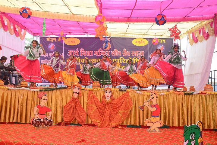 Arya Vidya Mandir Senior Secondary School-Annual Function
