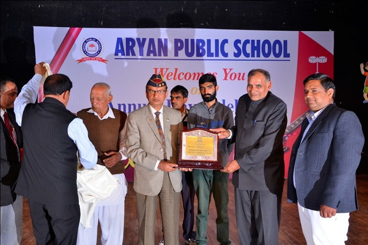 Aryan Public School-Awards