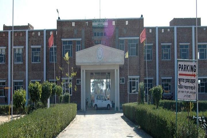 Aryan Public School-Campus View