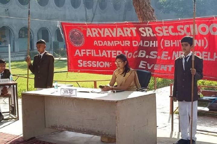 Aryavart High School-Yuva Parliament Skit