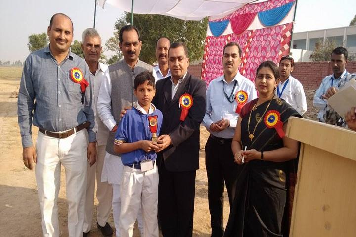 Aryavart Public School-Award