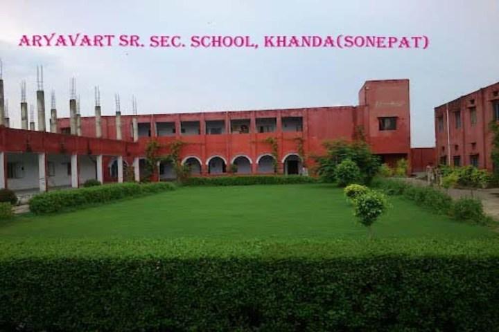 Aryavart Senior Secondary School-school campus