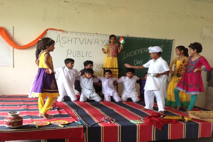Ashtvinayak Public School-Drama