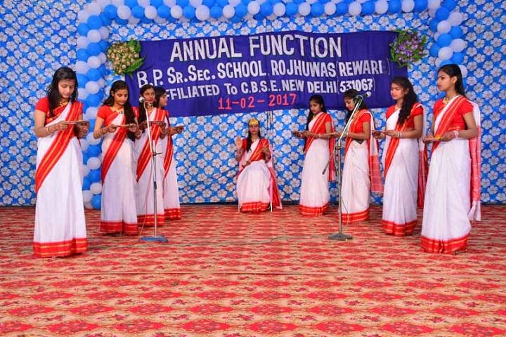 B P School-Annual Day