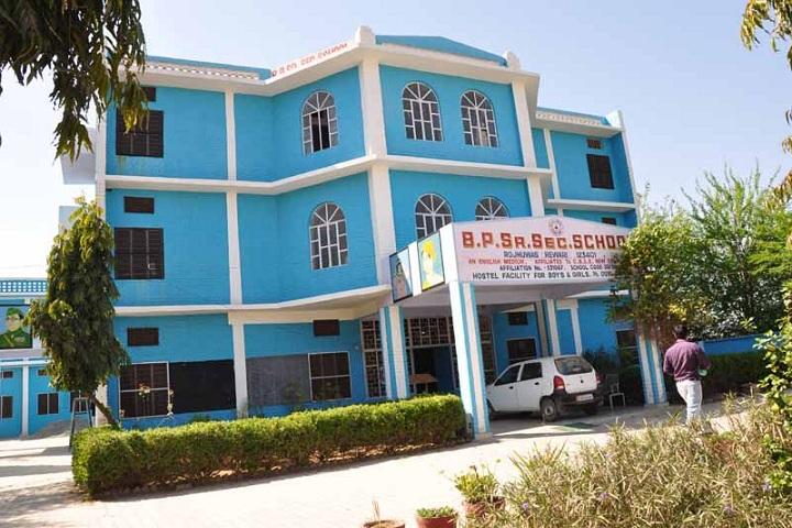 B P School-School Building