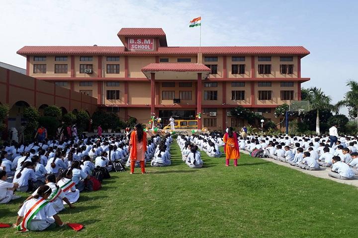B S M High School-School Campus