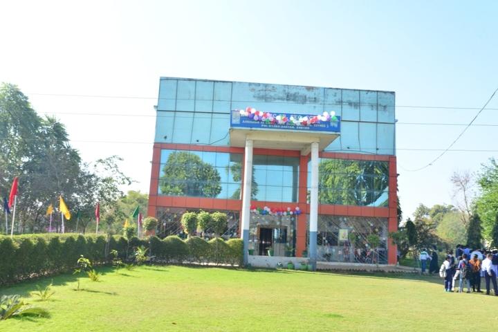 B R Public School-Campus