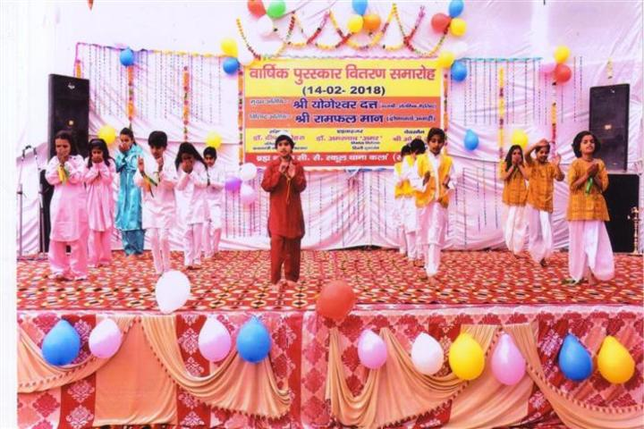 Brahm Shakti Senior Secondary School-Award Day