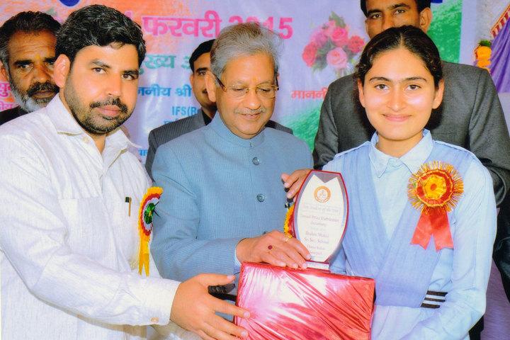 Brahm Shakti Senior Secondary School-Award Distribution