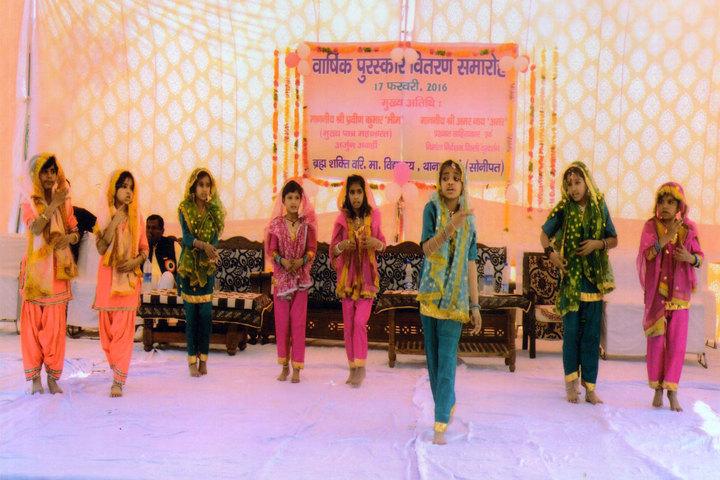 Brahm Shakti Senior Secondary School-Dance