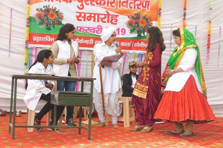 Brahm Shakti Senior Secondary School-Drama