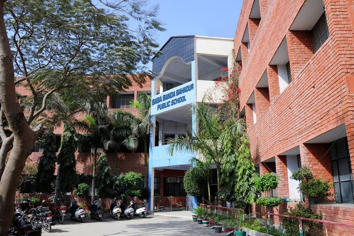Baba Banda Bahadur Public School-Campus
