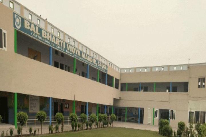 Bal Bharti Vidya Mandir High School-Building
