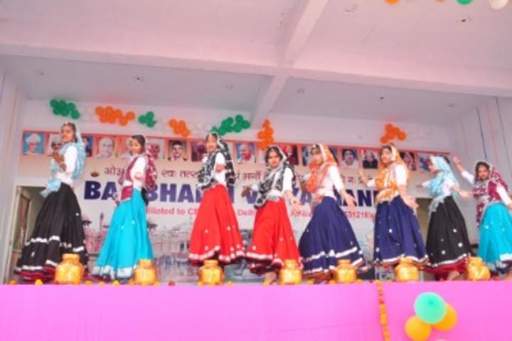 Bal Bharti Vidya Mandir High School-Dance