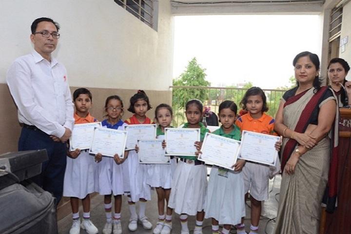 Balaji Public School-Prizes