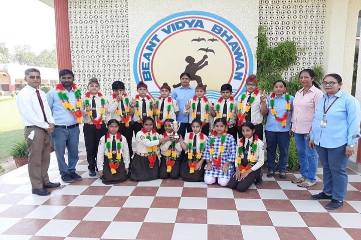 Beant Vidya Bhawan-Achievements