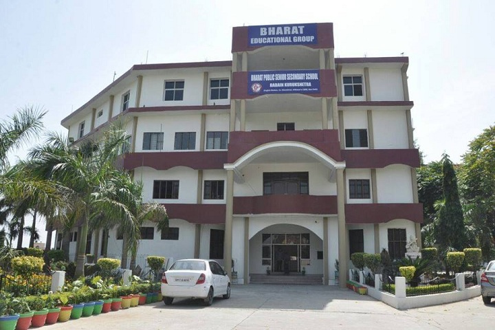 Bharat Public Senior Secondary School-Campus View entrance