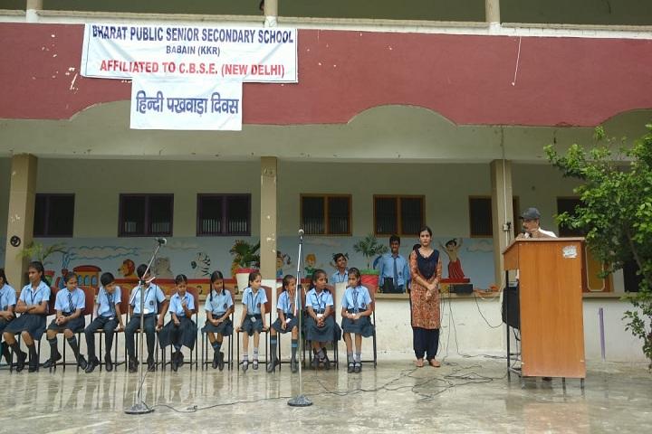 Bharat Public Senior Secondary School-Events programme