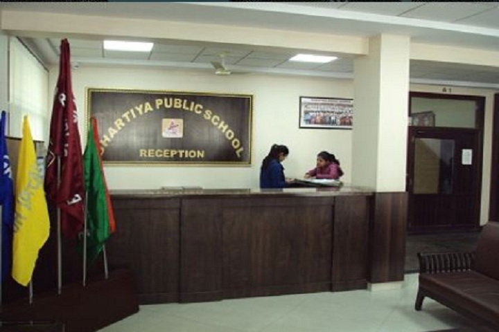 Bharatiya Public School- Reception
