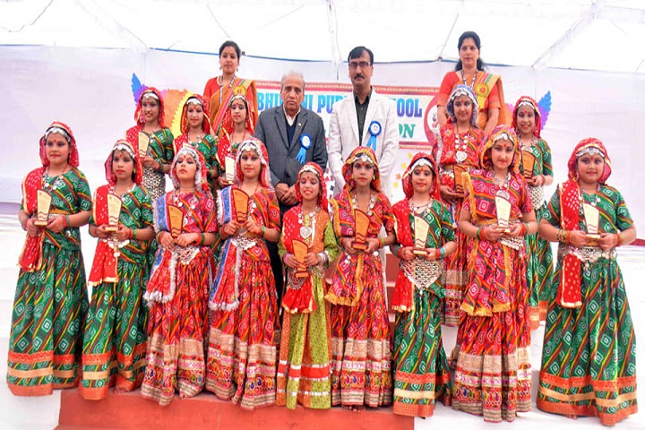 Bhiwani Public School-Event