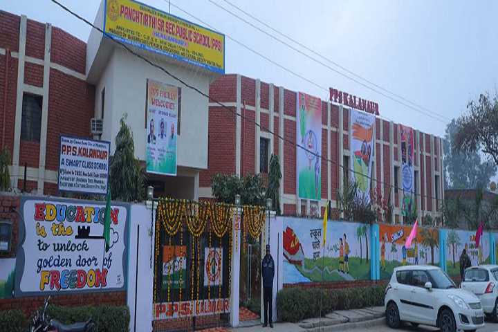 Brahamleen Swami Amar Devji Memorial Panch Tirth Public School-Campus View