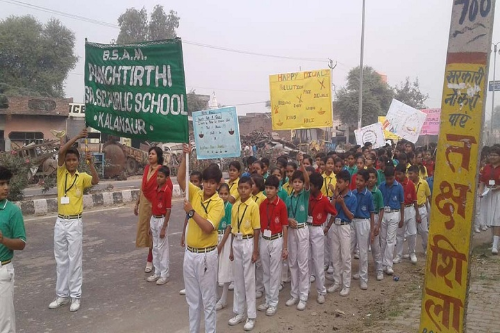 Brahamleen Swami Amar Devji Memorial Panch Tirth Public School-Rally