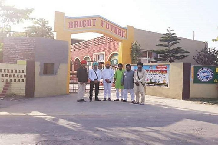 Bright Future Idyllic Akal Academy Senior Secondary School-Entrance