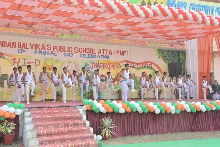 Chandan Bal Vikas Public School-Annual Day1