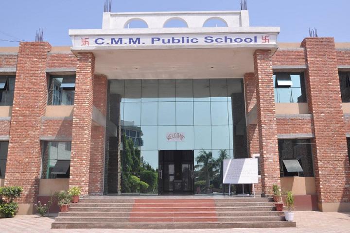 CMM Public School-School Building