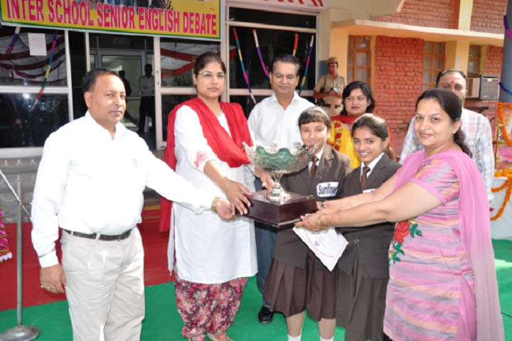 D A V Centenary Public School-Award