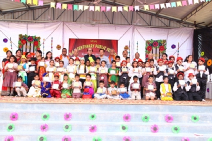 D A V Centenary Public School-Annual day prize distribution