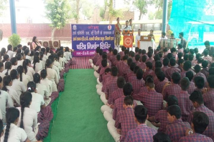 D A V Centenary Public School-Seminar