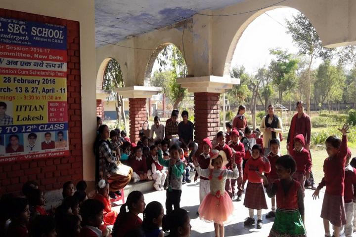 D A V Public School-Childrens dance