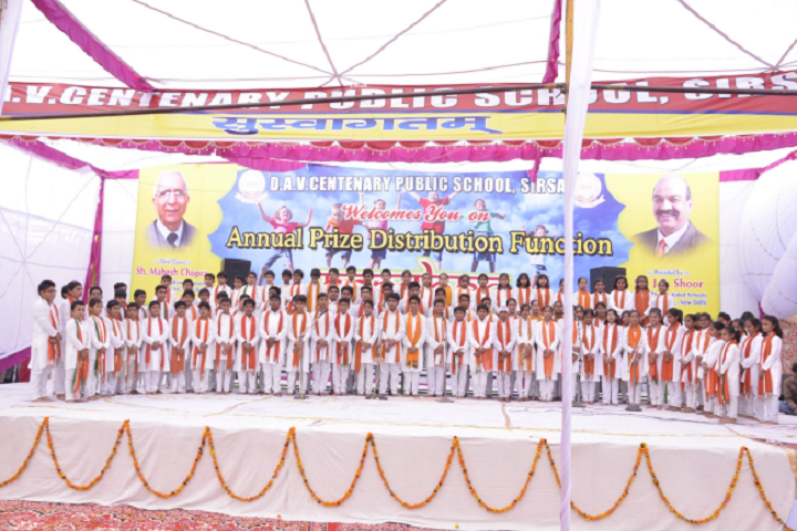 Dav Centenary Public School Sirsa-Annual Prizes Distribution
