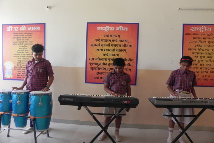 Dav Police Public School-Music Room