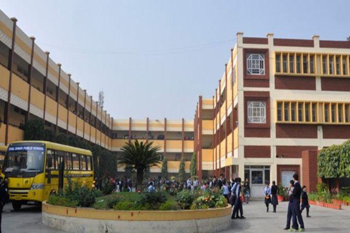 Dayal Singh Public School-Campus View