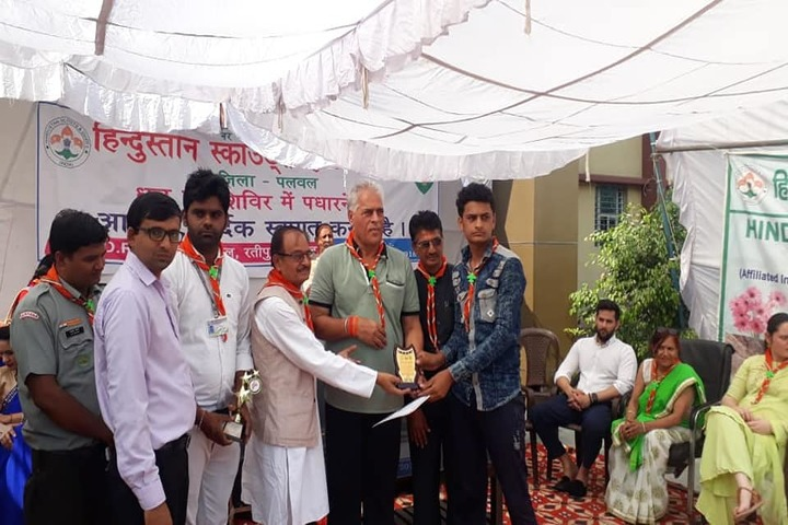 DRP Public School-Prize Distribution