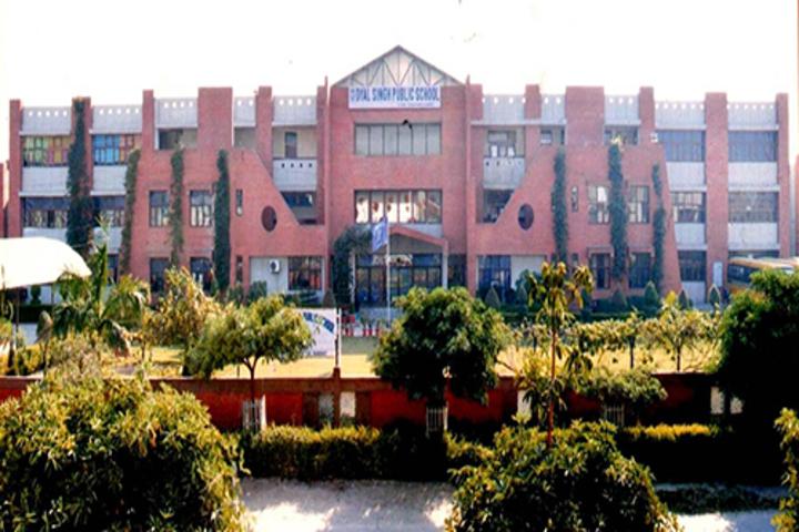 Dyal Singh Public School-Campus