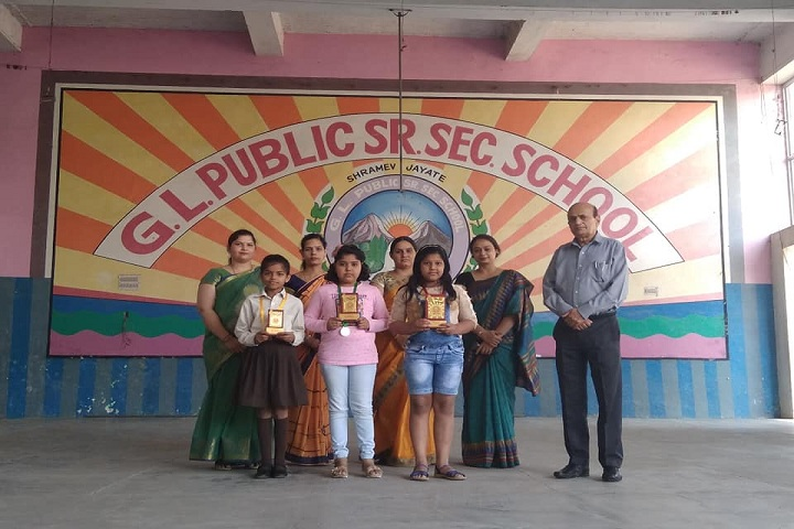 G L Public School-Award Distribution