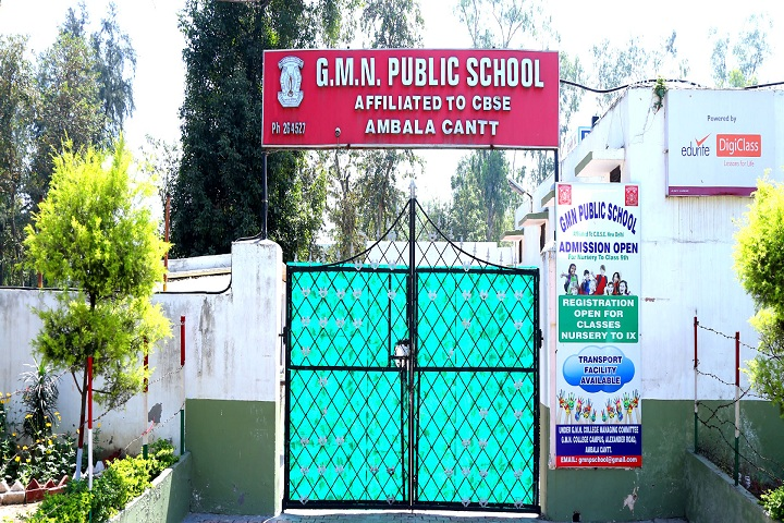 Gandhi Memorial National Public School-Campus-View