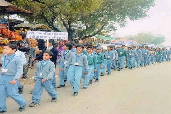Ganpati Shiksha Niketan-Others rally