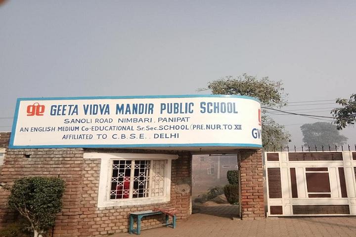Geeta Vidya Mandir Public School-Campus-View