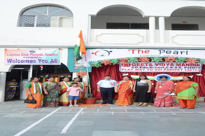 Geeta Vidya Mandir Public School-Independence Day