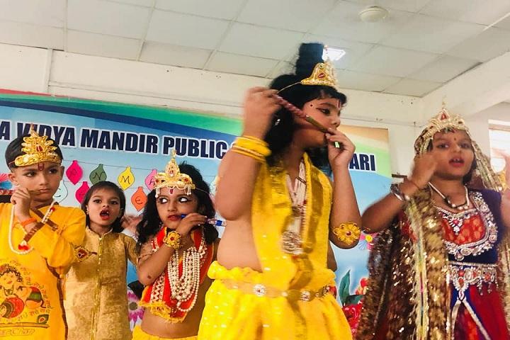 Geeta Vidya Mandir Public School-Events