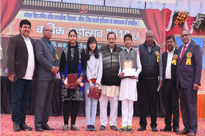 Gopal Vidya Mandir Senior Secondary School-Functions