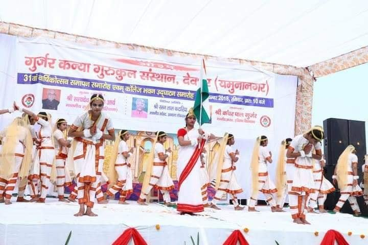 Gurjar Kanya Vidhya Mandir-Annual day