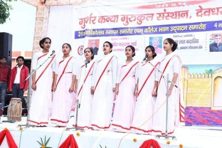 Gurjar Kanya Vidhya Mandir-Singing