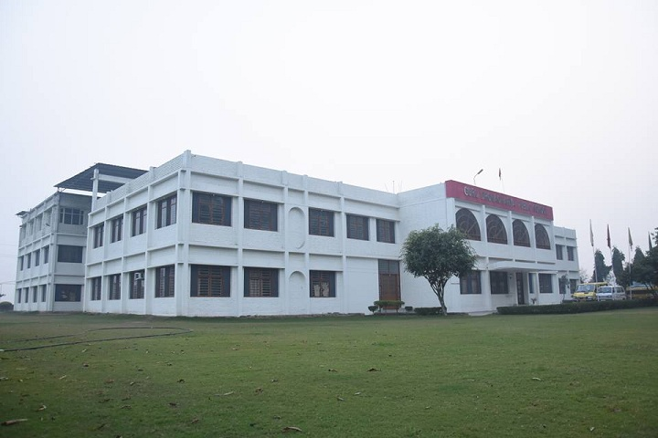 Guru Dronacharya Public School-Campus