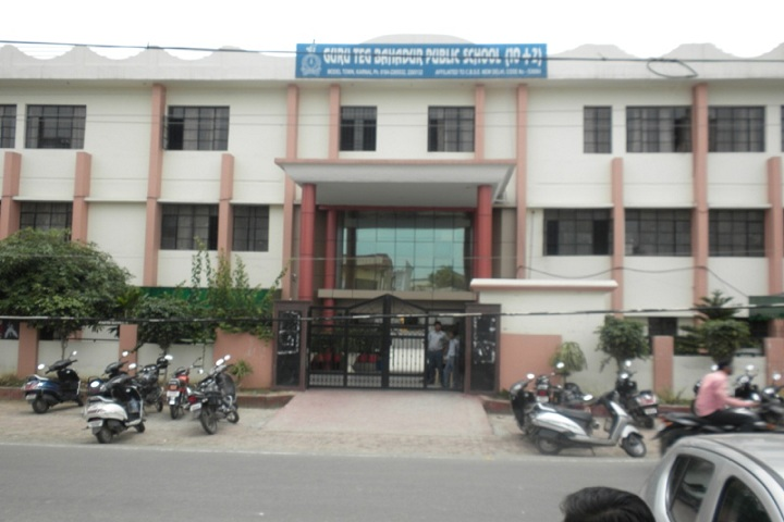 Guru Teg Bahadur Public School-Campus
