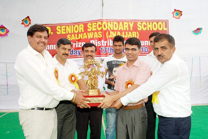 H D Senior Secondary School-Awards Ceremony
